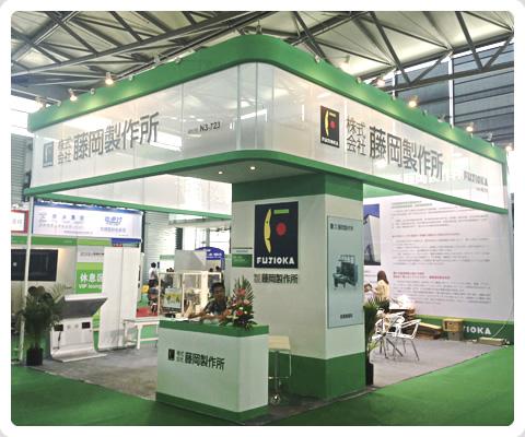 2013中国上海国際印刷・包装・製紙産業総合展